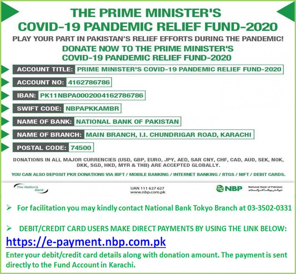Prime Minister S Covid 19 Pandemic Relief Fund 2020 Pakistan Embassy Tokyo Japan