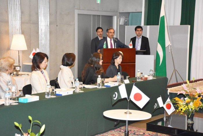 International Friend Exchange Council's Delegation