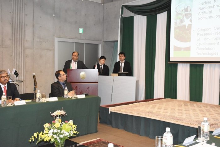 Ambassador addressing Seminar; Promoting Education, Scientific and Technological Cooperation between Pakistan and Japan