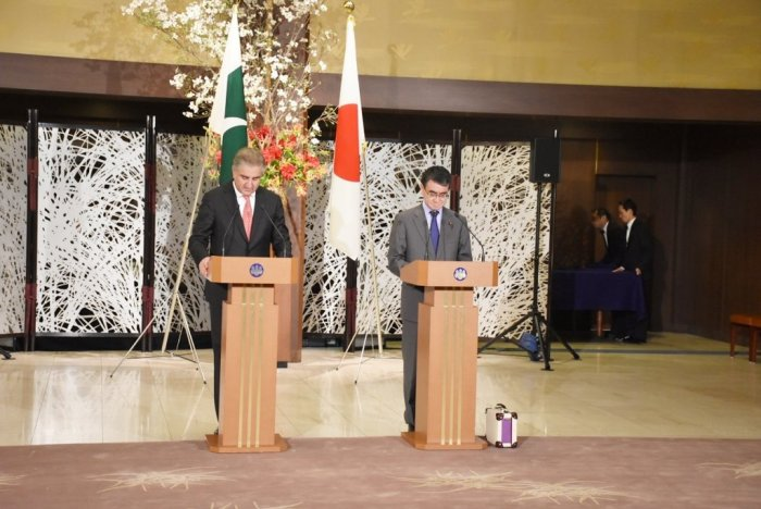 Meeting of the Foreign Minister with the Foreign Minister of Japan
