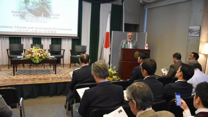 """Co-organized Seminar on """"Emerging Trade & Investment Opportunities in Pakistan"""" at the Embassy"""